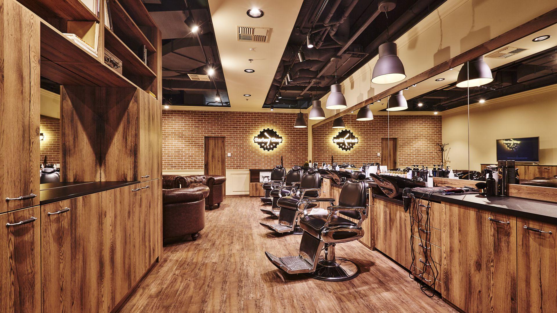 FESCHU Barber Shop OC Flora 2, Praha